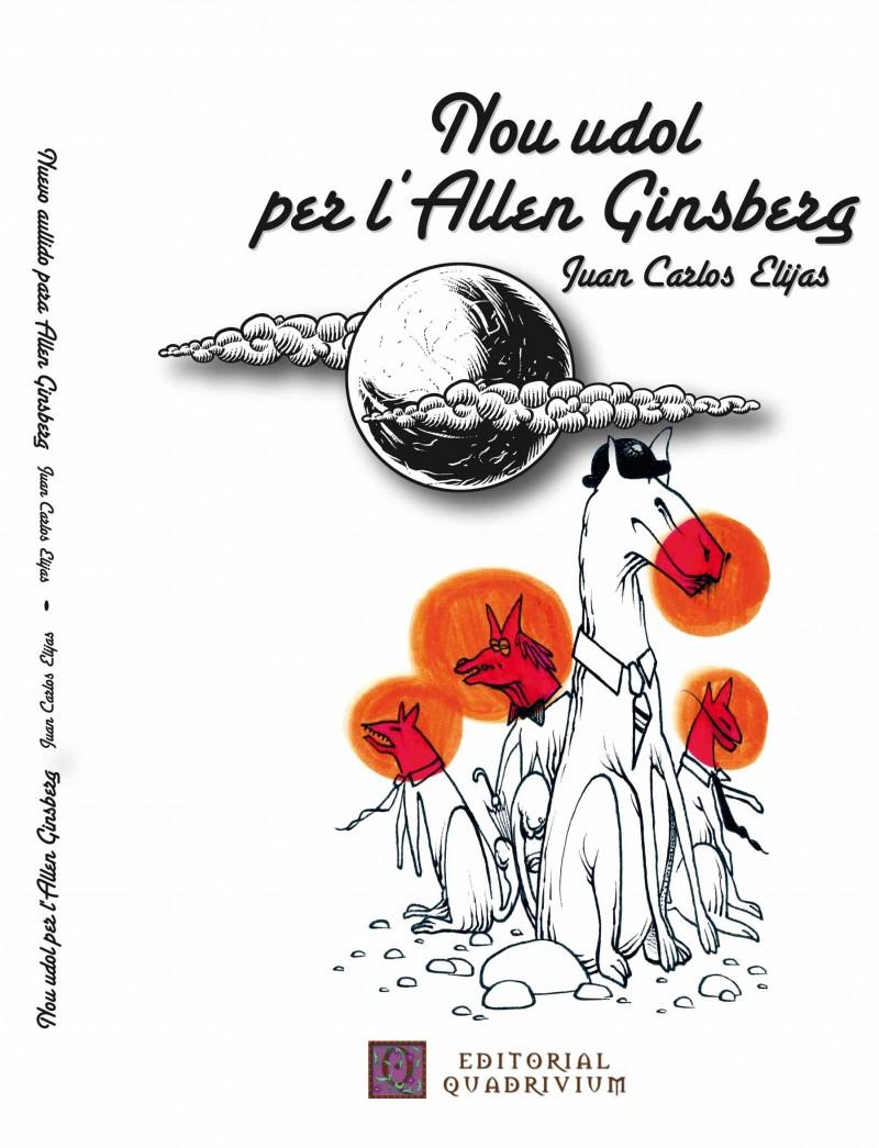 Nuevo aullido para Allen Ginsberg